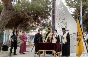 Τίμησαν τη μνήμη των σφαγιασθέντων του Πόντου στο Ηράκλειο της Κρήτης