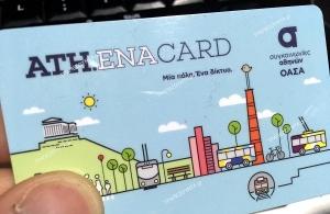 ΟΑΣΑ : Έχουν διεκπεραιωθεί περισσότερες από 140.000 αιτήσεις ηλεκτρονικών καρτών ανέργων και ΑμεΑ