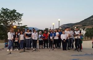 Πολιτιστικοί σύλλογοι του Ασπρόπυργου αφιερώνουν εκδήλωση στις μητέρες των δυο Ελλήνων στρατιωτικών (φωτο)
