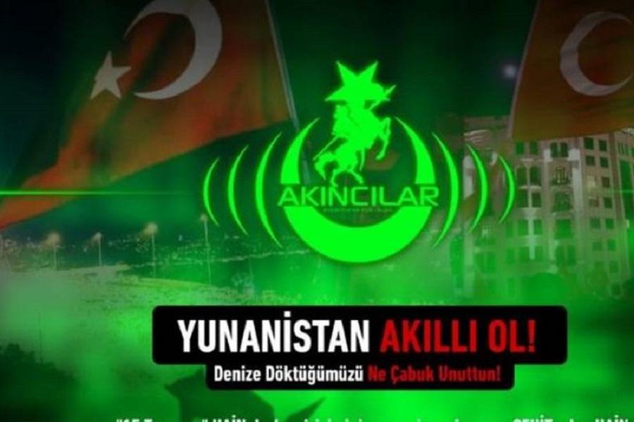 «Θα σας ρίξουμε στη θάλασσα» — Τούρκοι χάκερς «χτύπησαν» το Αθηναϊκό Πρακτορείο Ειδήσεων