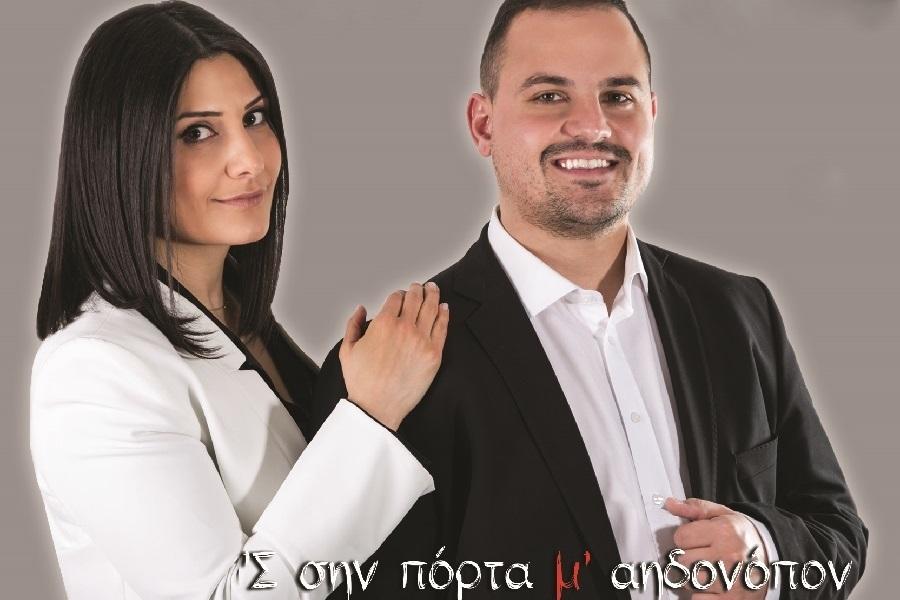 «'Σ σην πόρτα μ' αηδονόπον» είναι ο τίτλος του νέου CD της Π. Νικολαΐδου και του Δ. Ξενιτόπουλου