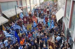Πορεία για τη Μακεδονία στα γραφεία του ΣΥΡΙΖΑ στην Κατερίνη