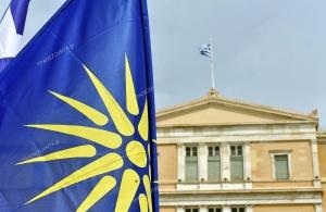 Η ΔΙΣΥΠΕ εκφράζει την αντίθεση της στην συμφωνία που υπεγράφη στις Πρέσπες