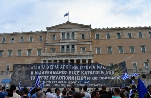 Ανεπιθύμητους κήρυξε τους ΣΥΡΙΖΑΝΕΛ ο πρόεδρος των Σαρακατσαναίων — Οι Πόντιοι πρόεδροι τι θα κάνουν;