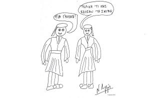 Νίκος Λυγερός: Μια ιδεολογική συμφωνία