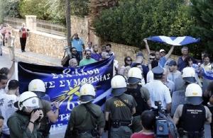 Σκοπιανό: Διαμαρτυρία σε εκδήλωση με ομιλητές Τζανακόπουλο – Δανέλλη
