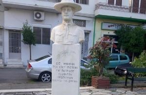 Η ΕΠΟΝΑ απέδωσε φόρο τιμής στους γενοκτονημένους προσκόπους που έπεσαν στο Αϊδίνιο της Μικράς Ασίας το 1919