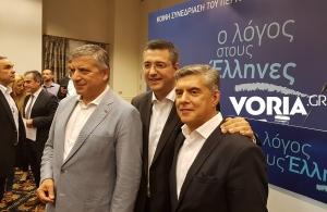 Δημοψήφισμα για τη συμφωνία των Πρεσπών ζητούν Περιφέρειες, Δήμοι και φορείς της Μακεδονίας