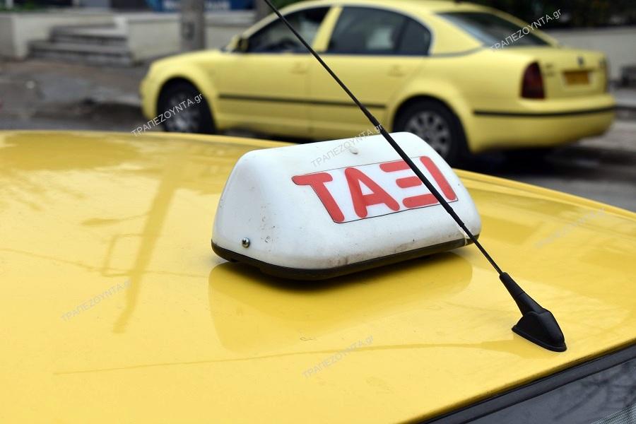 Χωρίς ταξί και σήμερα η Αθήνα