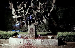 Η ΠΟΕ καταδικάζει την βεβήλωση του μνημείου του εβραϊκού ολοκαυτώματος στη Θεσσαλονίκη