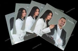 Αυτοί είναι οι τέσσερις νικητές του ΔΙΑΓΩΝΙΣΜΟΥ του ΤΡΑΠΕΖΟΥΝΤΑ.gr που κέρδισαν το CD «'Σ σην πόρτα μ' αηδονόπον»