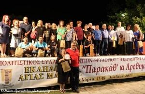 Τουρκάλα η νικήτρια του 4ου Έτους Ποντιακής Γαστρονομίας στο Θρυλόριο Κομοτηνής (Φωτο)