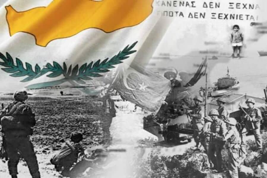 Κύπρος: 47 χρόνια από την εισβολή, την προδοσία και τον ηρωισμό