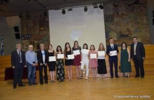Oλοκληρώθηκε η 2η Παγκόσμια Ολυμπιάδα Νεοελληνικής Γλώσσας