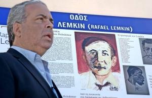 Νίκος Λυγερός: «Η εκατονταετία της γενοκτονίας των Ελλήνων του Πόντου»