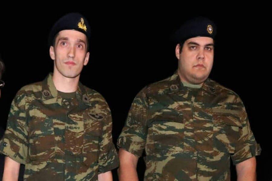 Έλληνες στρατιωτικοί: «Αυτό ήταν το λάθος μας» — Πως περιγράφουν καρέ–καρέ τη στιγμή της σύλληψής τους
