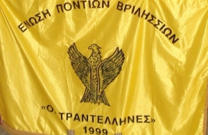 Έναρξη πολιτιστικής περιόδου 2020-2021 στους «Τραντέλληνες» Βριλησσίων