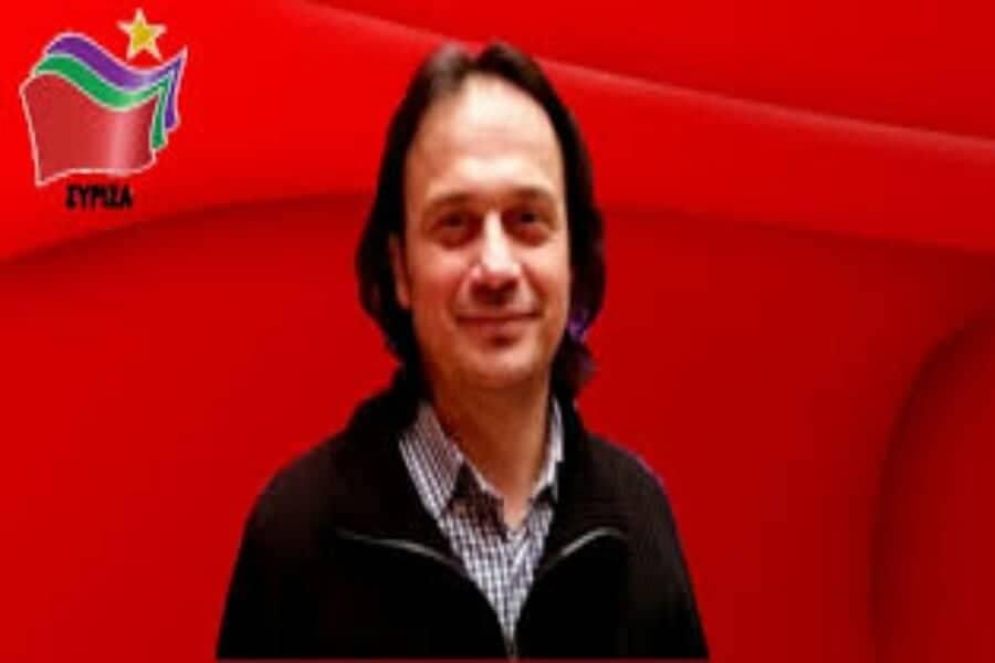 Παραδοχή βουλευτή του ΣΥΡΙΖΑ: «Ο Τσίπρας κάνει το χατίρι του Ερντογάν για τους μουφτήδες»