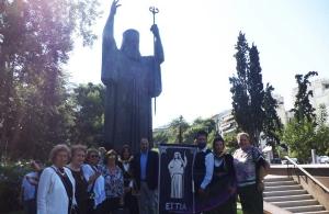 Ν. Σμύρνη: Τιμήθηκε η μνήμη του Επισκόπου Σμύρνης Χρυσοστόμου
