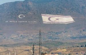 Κύπρος: Συνελήφθησαν δύο Ελληνοκύπριοι από τον κατοχικό στρατό