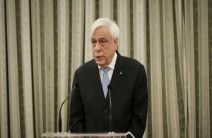 Μήνυμα Παυλόπουλου στην Τουρκία: «Ιερό χρέος των Ελλήνων να υπερασπιζόμαστε με κάθε θυσία το έδαφός μας»
