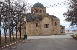 Παναγιώτης Μωυσιάδης: Άγιος Ιωάννης ο Βαζελών, ενα παγκόσμιο θρησκευτικό προσκυνητάρι