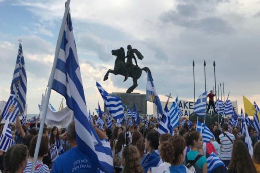 Θεσσαλονίκη: «Όχι» στο ξεπούλημα της Μακεδονίας από χιλιάδες διαδηλωτές