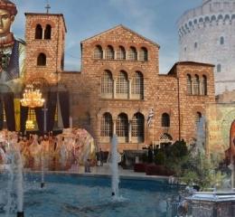 Γιορτάζει σήμερα η Θεσσαλονίκη