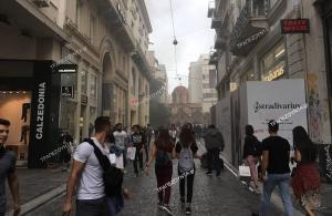 ΕΚΤΑΚΤΗ ΕΙΔΗΣΗ: Φωτιά τώρα στο κέντρο της Αθήνας
