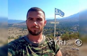 Νεκρός από αστυνομικά πυρά ο ομογενής που ύψωσε την ελληνική σημαία στο Αργυρόκαστρο (βίντεο)