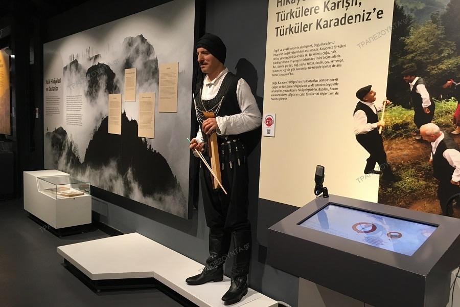 Η ΤΡΑΠΕΖΟΥΝΤΑ.gr μπήκε στο «Μουσείο της πόλης» της Τραπεζούντας (φωτο)