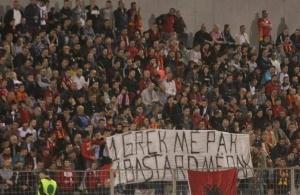 Εμετικό πανό Αλβανών κατά του Κωνσταντίνου Κατσίφα: «Ένας Έλληνας νεκρός, ένας μπάσταρδος λιγότερος»