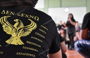 ΠΟΕ-14ο Φεστιβάλ: Σήμερα στο απόγευμα στη Λάρισα θα χτυπήσει η καρδιά του ποντιακού ελληνισμού