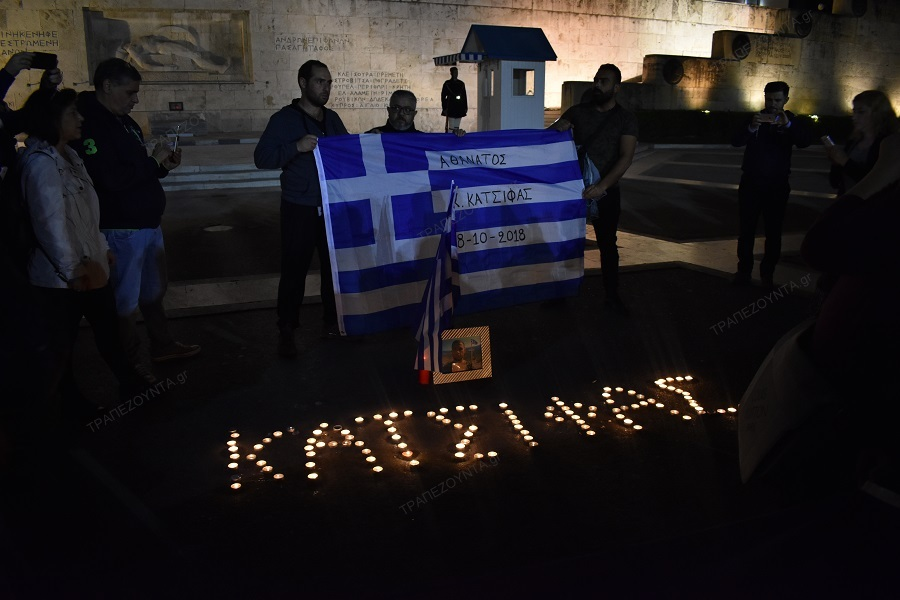 «Τρέμουν» οι αλβανικές Αρχές την κηδεία του Κατσίφα: Φόβοι για επεισόδια (βίντεο)