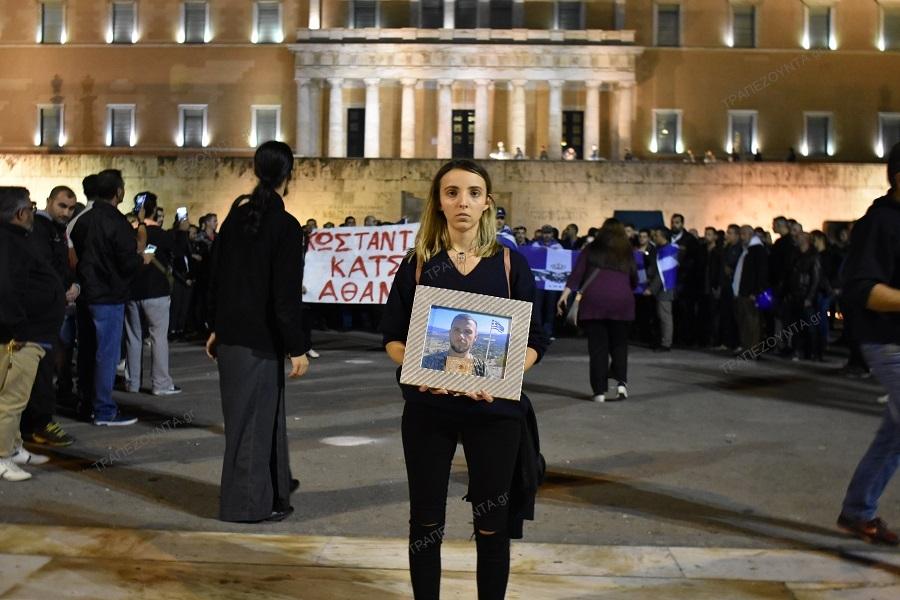 Ειρηνική συγκέντρωση και πορεία στη μνήμη του Κ. Κατσίφα έγινε χθες στην Αθήνα — Σήμερα θα γίνει στη Θεσσαλονίκη (φωτο)