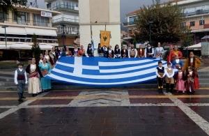 Οι Πόντιοι τίμησαν το Έπος του '40 στην Ελλάδα παρελαύνοντας (φωτο, βίντεο)