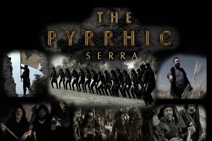 Οι ταινίες μικρού μήκους «Πυρρίχιος» και «Δέηση στον Πόντο» παρουσιάζονται αύριο στην Αθήνα από την «Πυρρίχιο Ακαδημία»