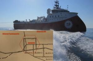 Το Barbaros στο οικόπεδο 4 της κυπριακής ΑΟΖ συνοδεία πολεμικών πλοίων