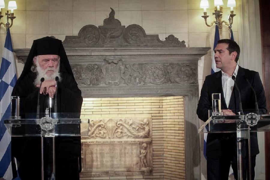 EKTAKTO: Αποχώρησε από τη συνεδρίαση της ιεραρχίας ο Μητροπολίτης Μεσσηνίας