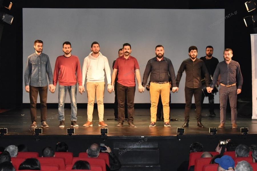 Παρουσιάστηκαν στην Αθήνα οι ταινίες μικρού μήκους «Πυρρίχιος» και «Δέηση για τον Πόντο» από την «Πυρρίχιο Ακαδημία» (φωτο)