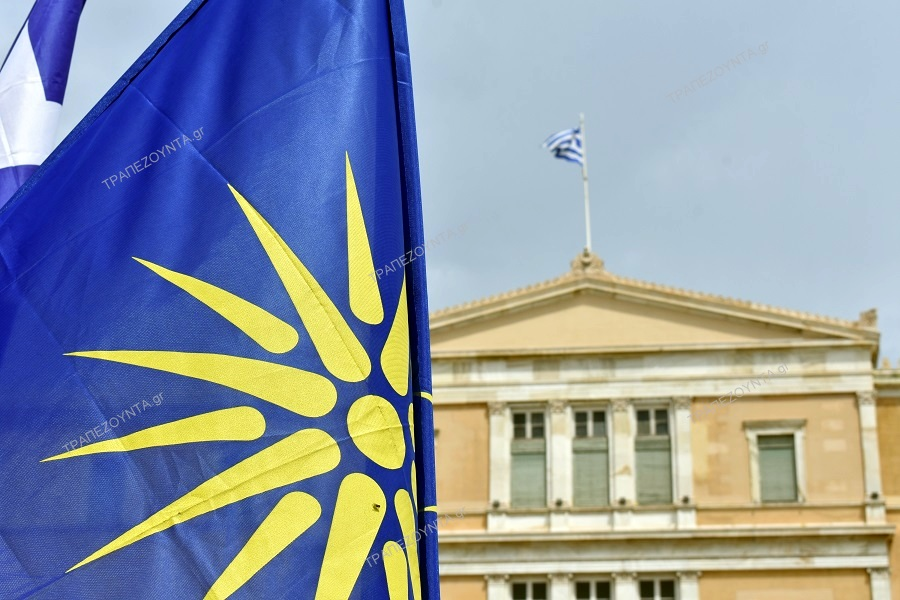 Ανεπιθύμητοι στον δήμο Αχαρνών οι βουλευτές που ψήφισαν τη Συμφωνία των Πρεσπών