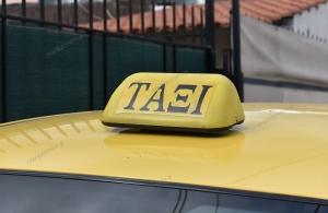 Τραβούν χειρόφρενο αύριο τα ταξί — 12ωρη στάση εργασίας