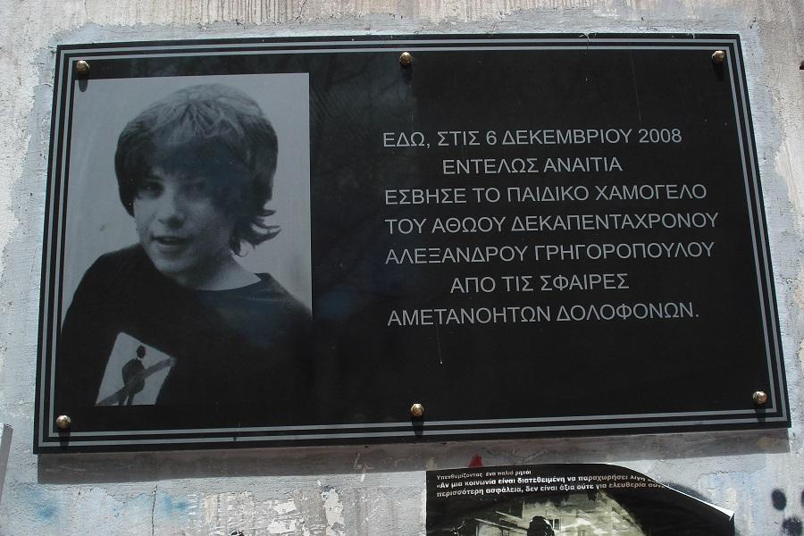 Σε επιφυλακή η ΕΛΑΣ για τα 10 χρόνια από τη δολοφονία Γρηγορόπουλου — 5.000 αστυνομικοί στους δρόμους