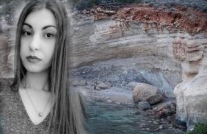 Δολοφονία Ελένης Τοπαλούδη: Βγήκαν τα αποτελέσματα των εργαστηριακών αναλύσεων — Ανατροπές και στοιχεία κλειδιά! (βίντεο)