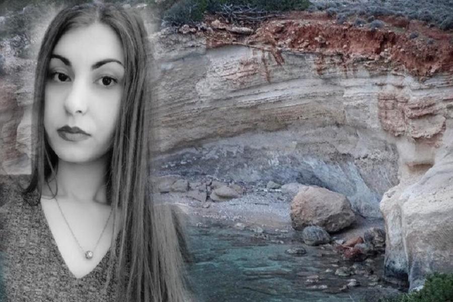 Δίκη Τοπαλούδη: Σήμερα η απόφαση για τους δύο βιαστές και δολοφόνους