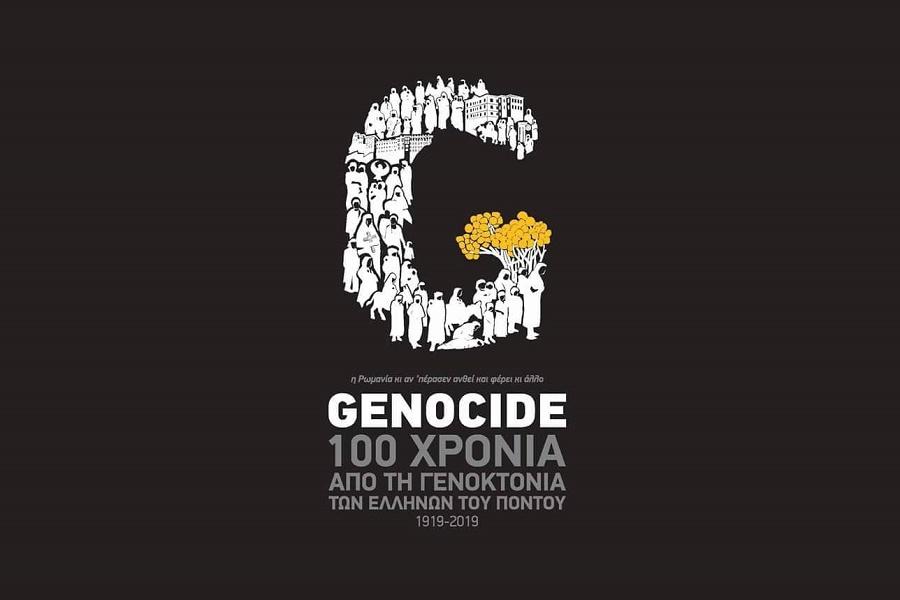 100 χρόνια Γενοκτονία των Ελλήνων του Πόντου