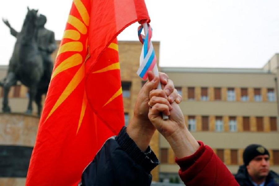 Συλλαλητήριο κατά της Συμφωνίας των Πρεσπών στα Σκόπια: «Ποτέ ξανά Βόρεια Μακεδονία»
