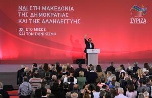 Τσίπρας: Απελευθερώσαμε τη χώρα από τα μνημόνια, η Αριστερά έσωσε τη Μακεδονία (φωτο)