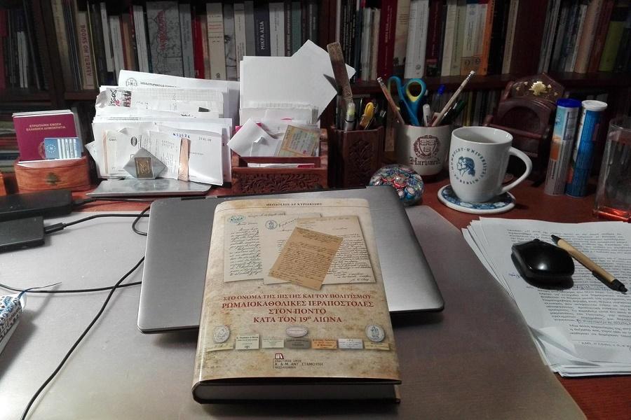 Σπάνια ντοκουμέντα από την ιεραποστολική δράση της Ρωμαιοκαθολικής Εκκλησίας στον Πόντο φέρνει στο φως της επιφάνειας με το νέο του βιβλίο ο Θεοδόσης Κυριακίδης
