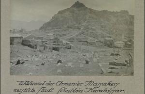 Ψηφιοποιήθηκαν 6.000 φωτογραφίες από το Ινστιτούτο Έρευνών Γκέτι των ΗΠΑ που αφορούν την Οθωμανική Αυτοκρατορία τον 19ο και 20ο αιώνα